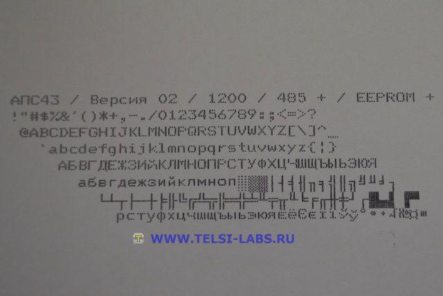 инструкция по русификации epson lx
