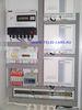 Шкаф коммерческого учета газа на базе СПГ-761.2 с БИП ИРВИС К-300