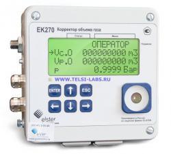 Корректор объема газа ЕК-270