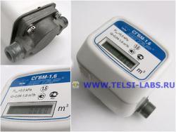 Счетчики газа СГБМ-1.6