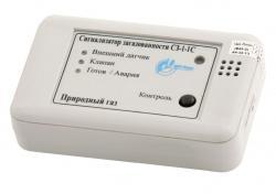 Сигнализаторы загазованности природным газом СЗ-1